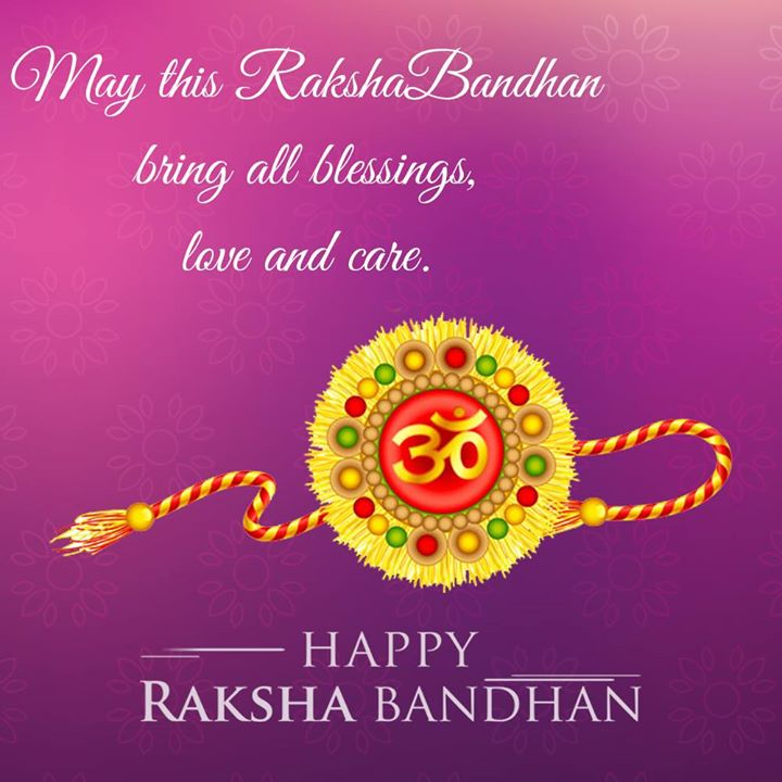 A Joyous Occasion to celebrate the bond of love between brother and sister  #HappyRakshabandhan