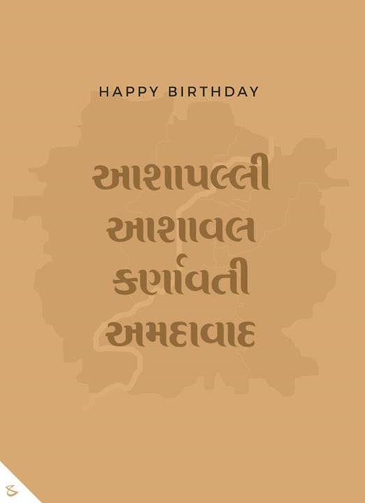 Hiren Doshi,  HappyBirthdayAhmedabad, Ahmedabad, CompuBrain, Business, Technology, Innovations