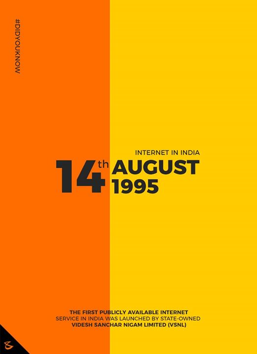 Internet in India  #CompuBrain #Business #Technology #Innovations #Internet #India #DidiYouKnow