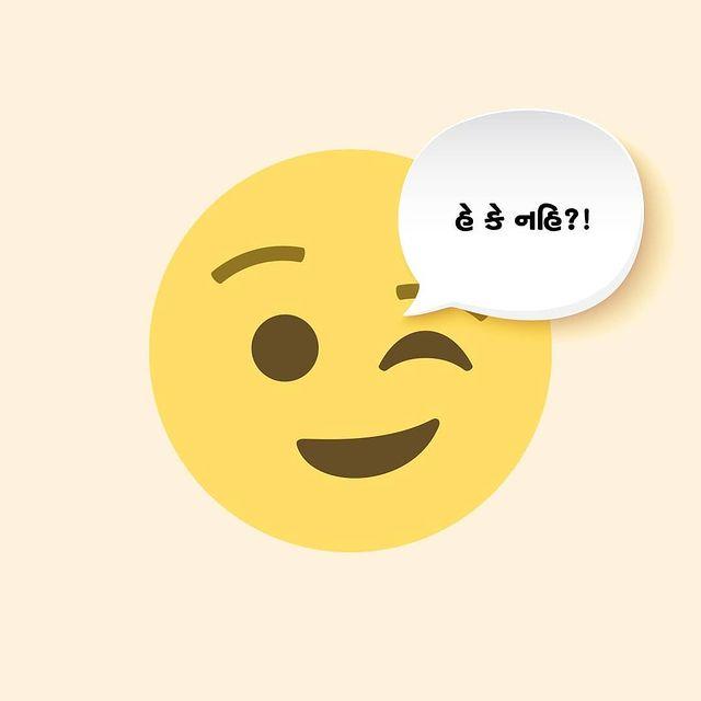 Hiren Doshi,  WorldEmojiDay, EmojiDay, WorldEmojiDay2021, CompuBrain, Business, Technology, Innovations